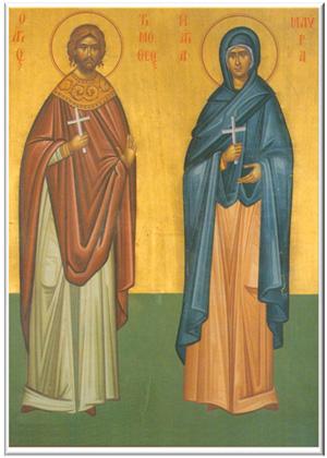 Οι Άγιοι Τιμόθεος και Μαύρα